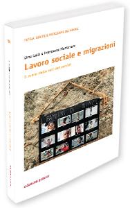 lavoro-sociale-e-migrazioni-188x300